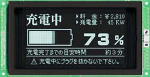 GU256X128E-3900B