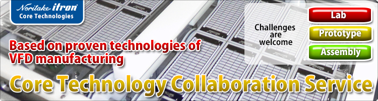 Core Technology Collaboration Service
