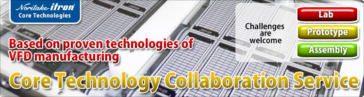 Core Technology Collaboration Service