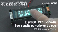 GU128X32D-D903S demo with gloves