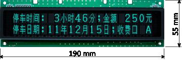 CU20029-TE200K
